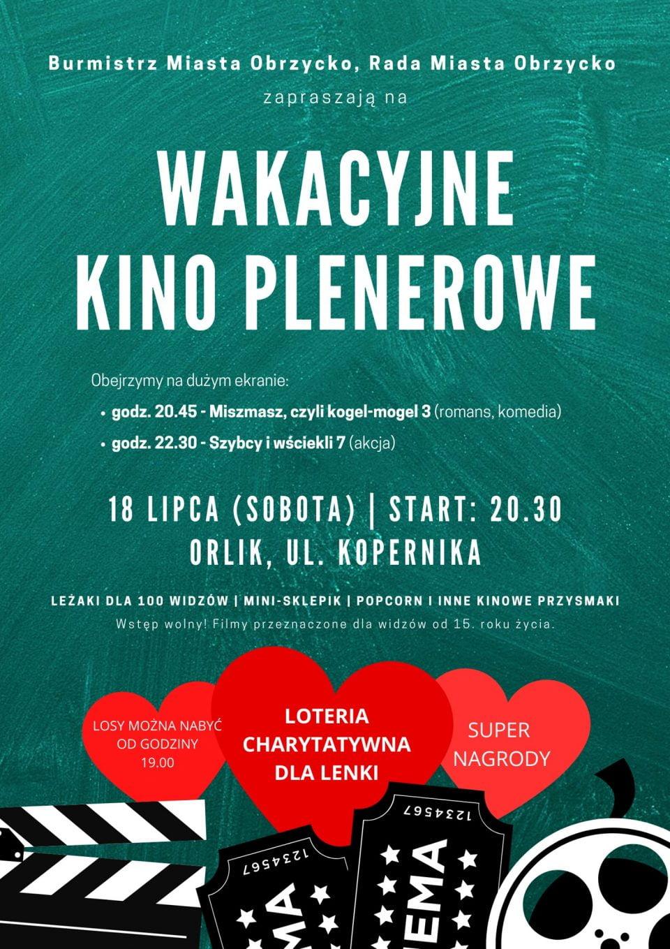 Wakacyjne kino plenerowe w Obrzycku (18.07)